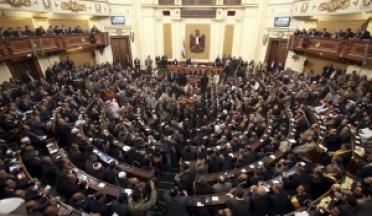 L'UCSA sera soutenue par le gouvernement et le Parlement égyptiens Septembre 2016